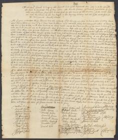 1685.05.27.01_page1 petitions_masa_na_45X_0112_0033_0001.jpg